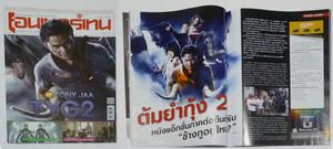 Tyg2magazine