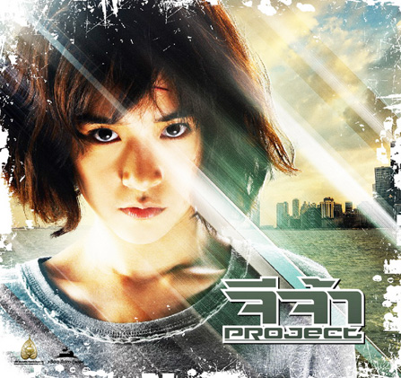 Jeejaproject