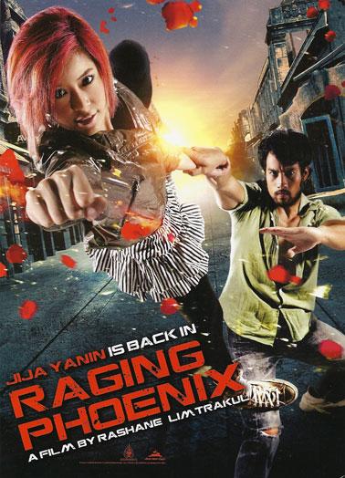 Ragingphoenix1
