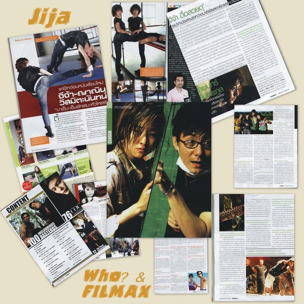 Thaimagazine
