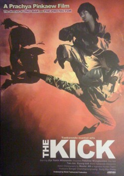 Thekick