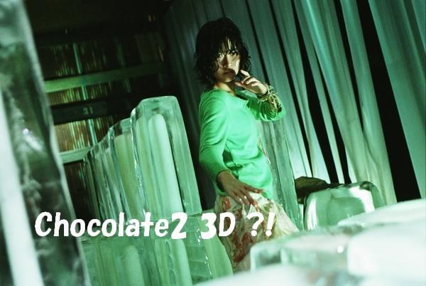 Chocolate3d02_2