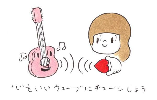 Cheer_up_japan