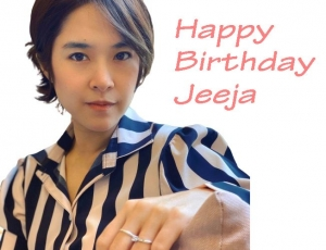 2020happybirthdayjeeja